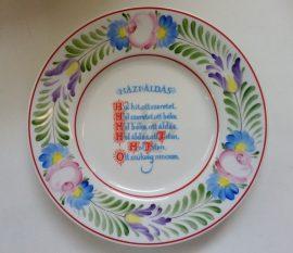 312 Házi áldás 2441 27 cm